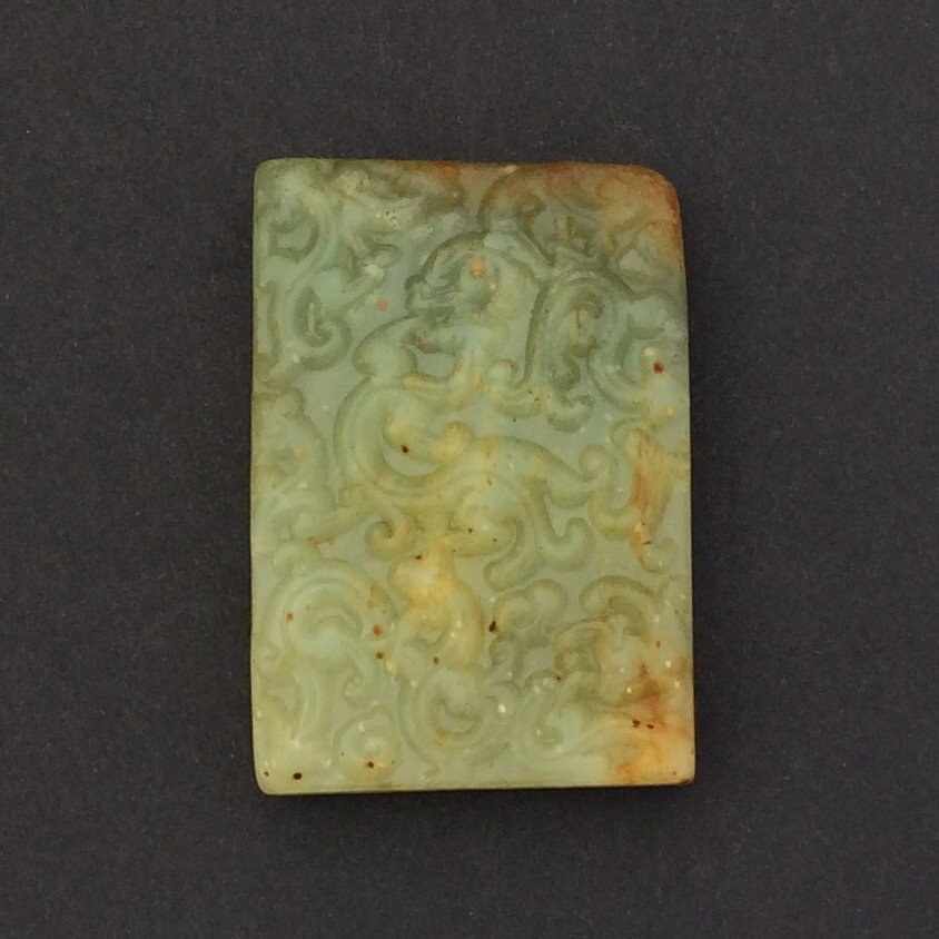 Chinese Antique Carved Green Jade Pendant, Dragons - 3