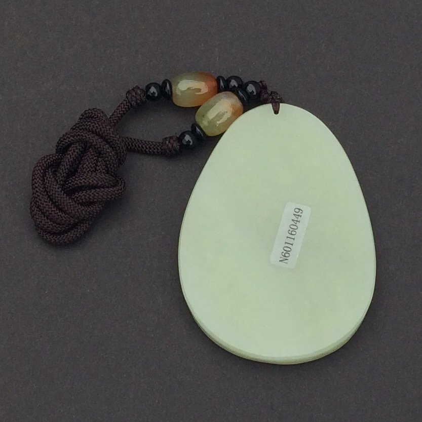 Chinese Certified Green Jade Pendant, 2 Fish - 2