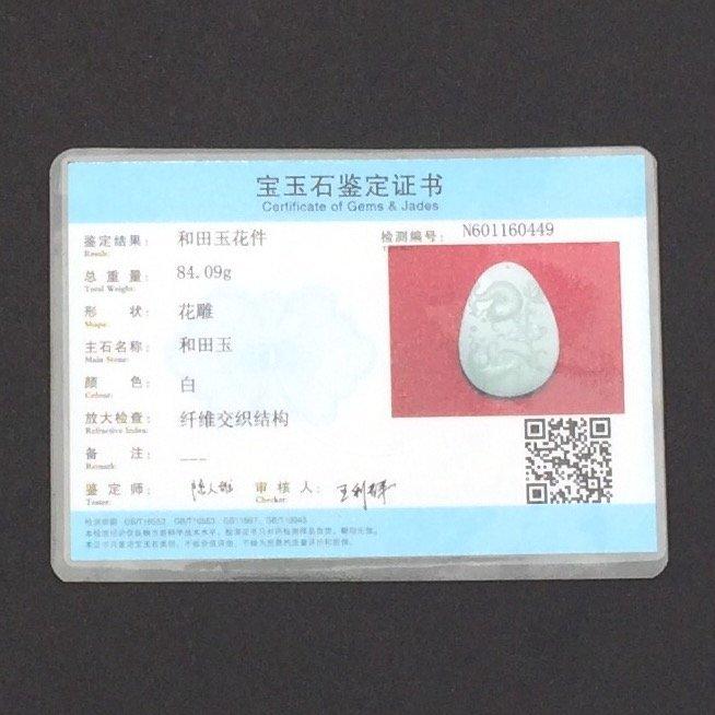 Chinese Certified Green Jade Pendant, 2 Fish - 3