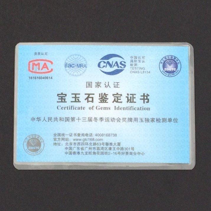 Chinese Certified Green Jade Pendant, 2 Fish - 4