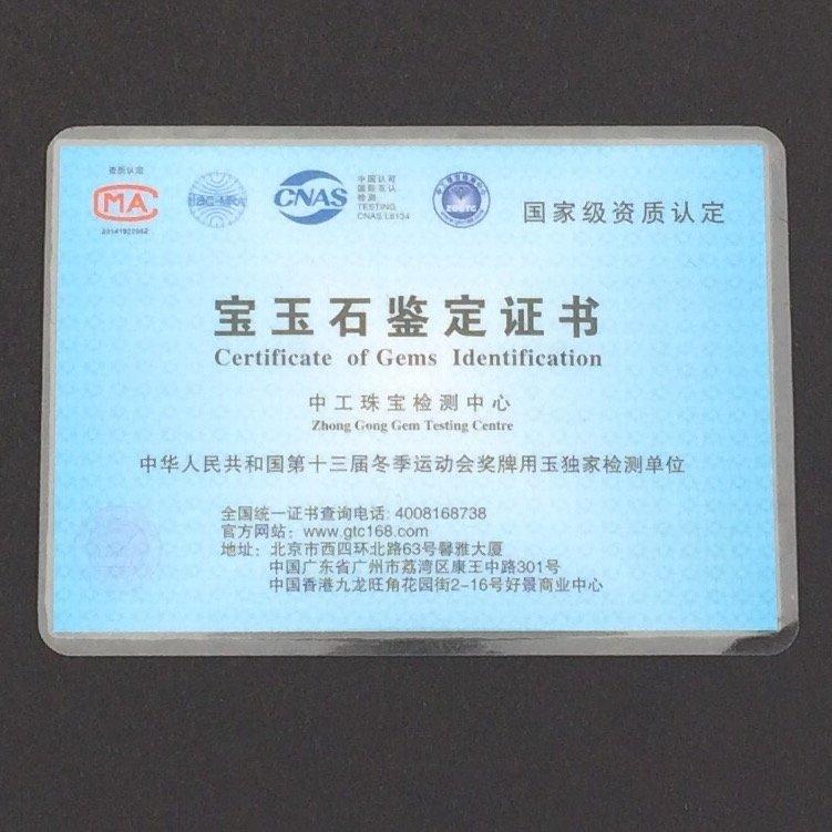 Chinese Certified Green Jade Pendant, Boy & Ruyi - 4