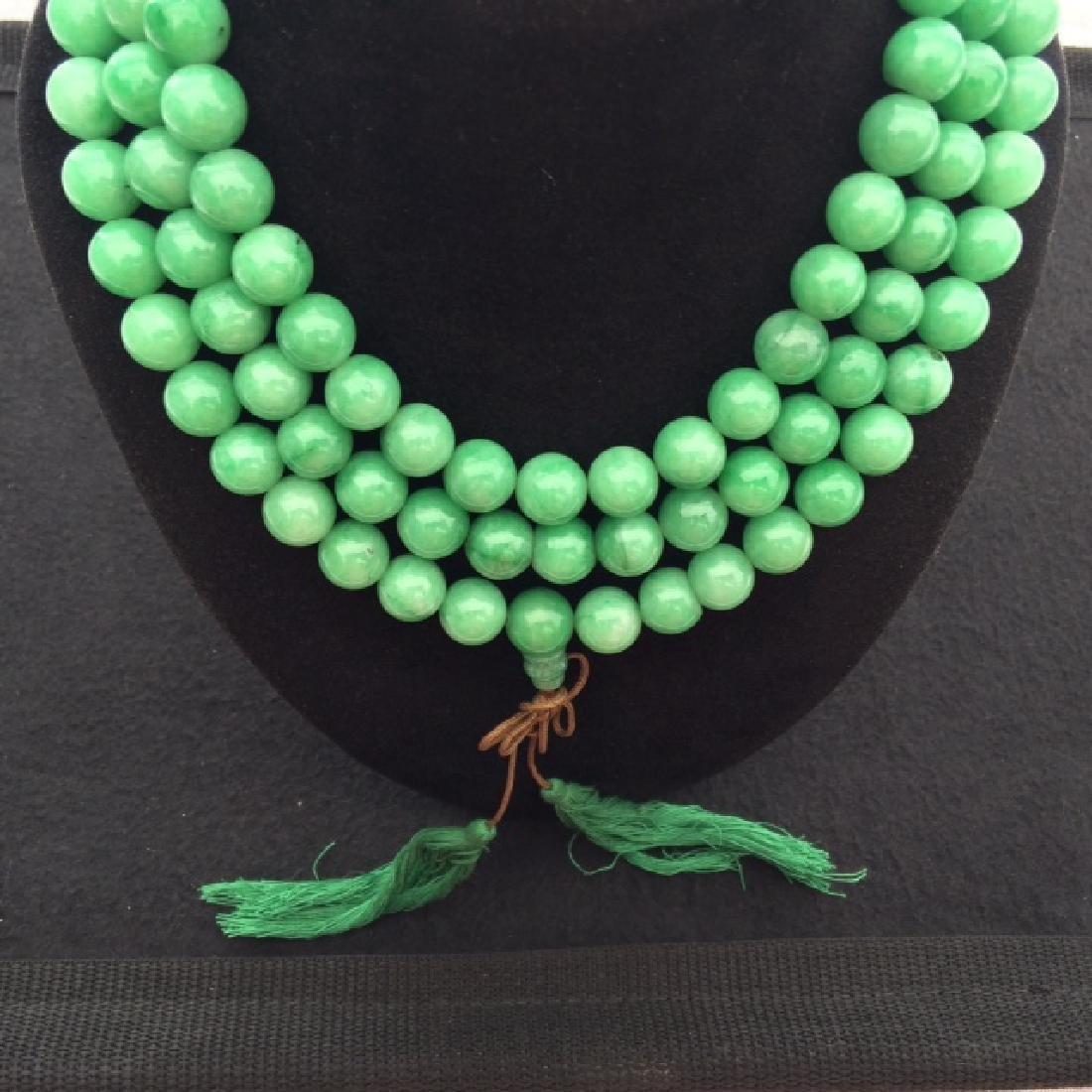 Chinese Green Jadeite Court Bead Necklace