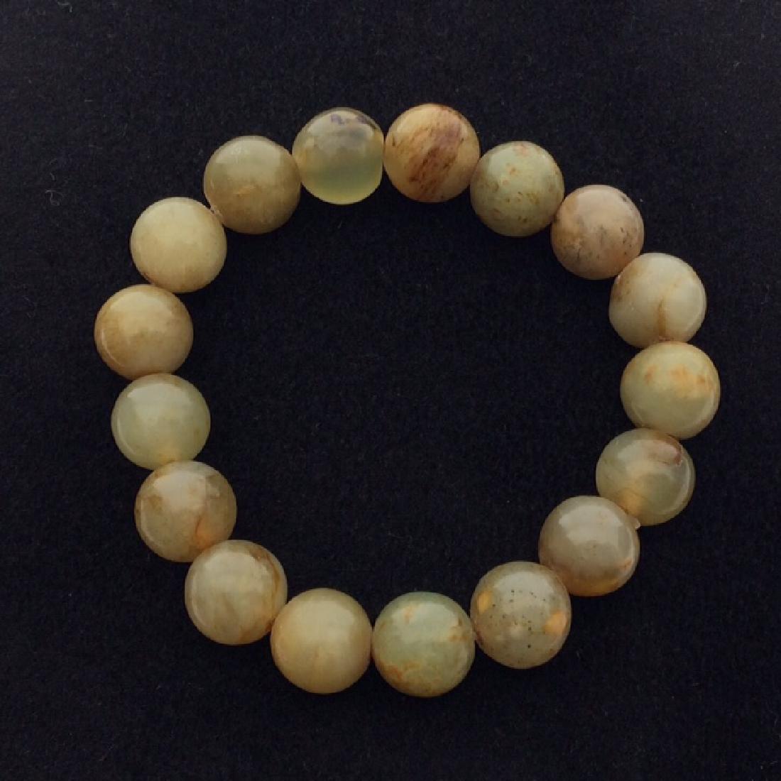 Chinese Antique Jade Bead Bracelet