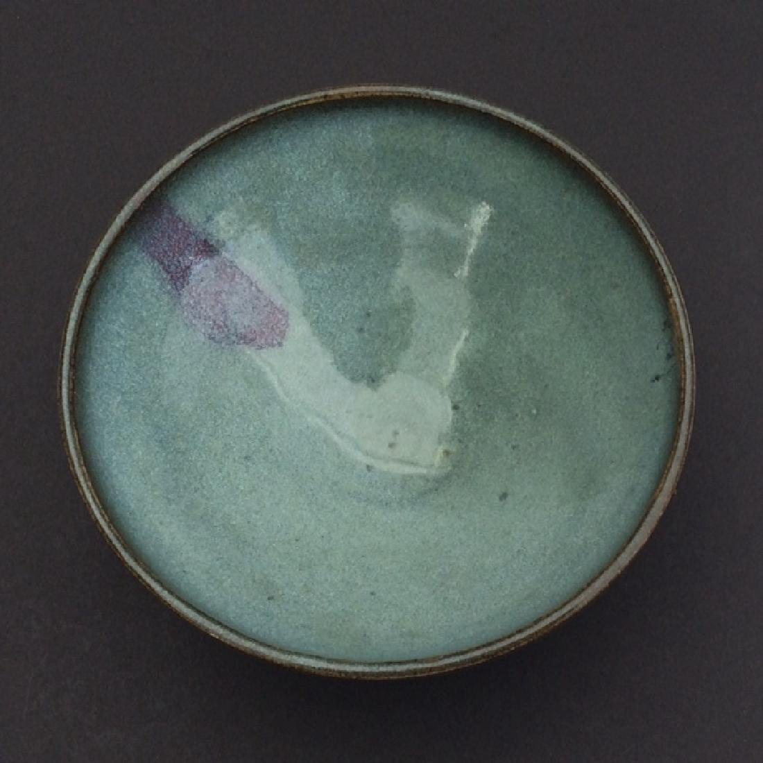 Chinese Yuan Dynasty Style Porcelain Jun Ware Bowl