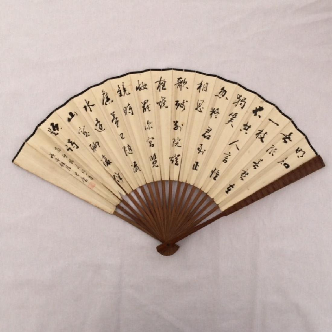Chinese Fan w Calligraphy Painting