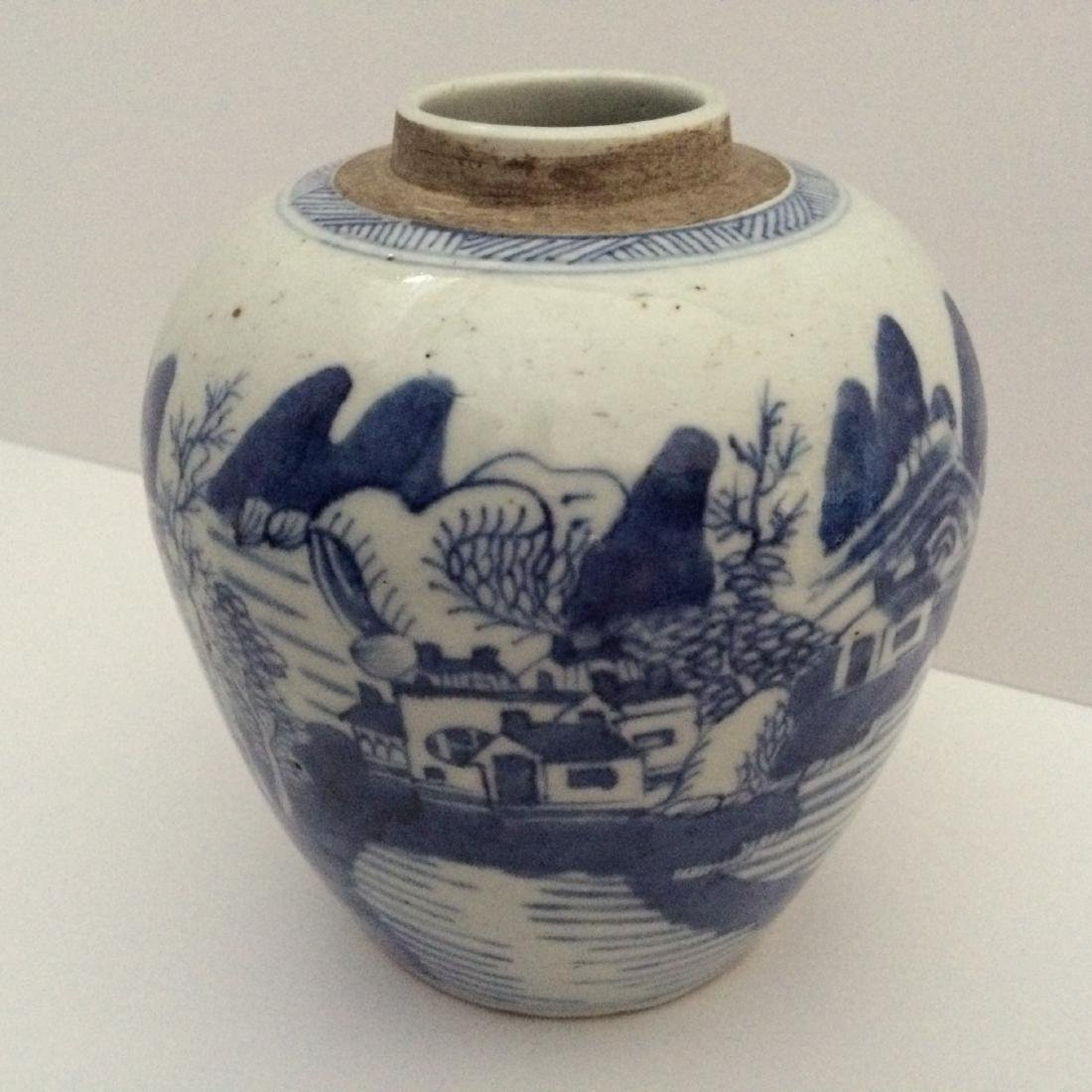 Chinese Chin Dynasty Style Blue Grey Vase