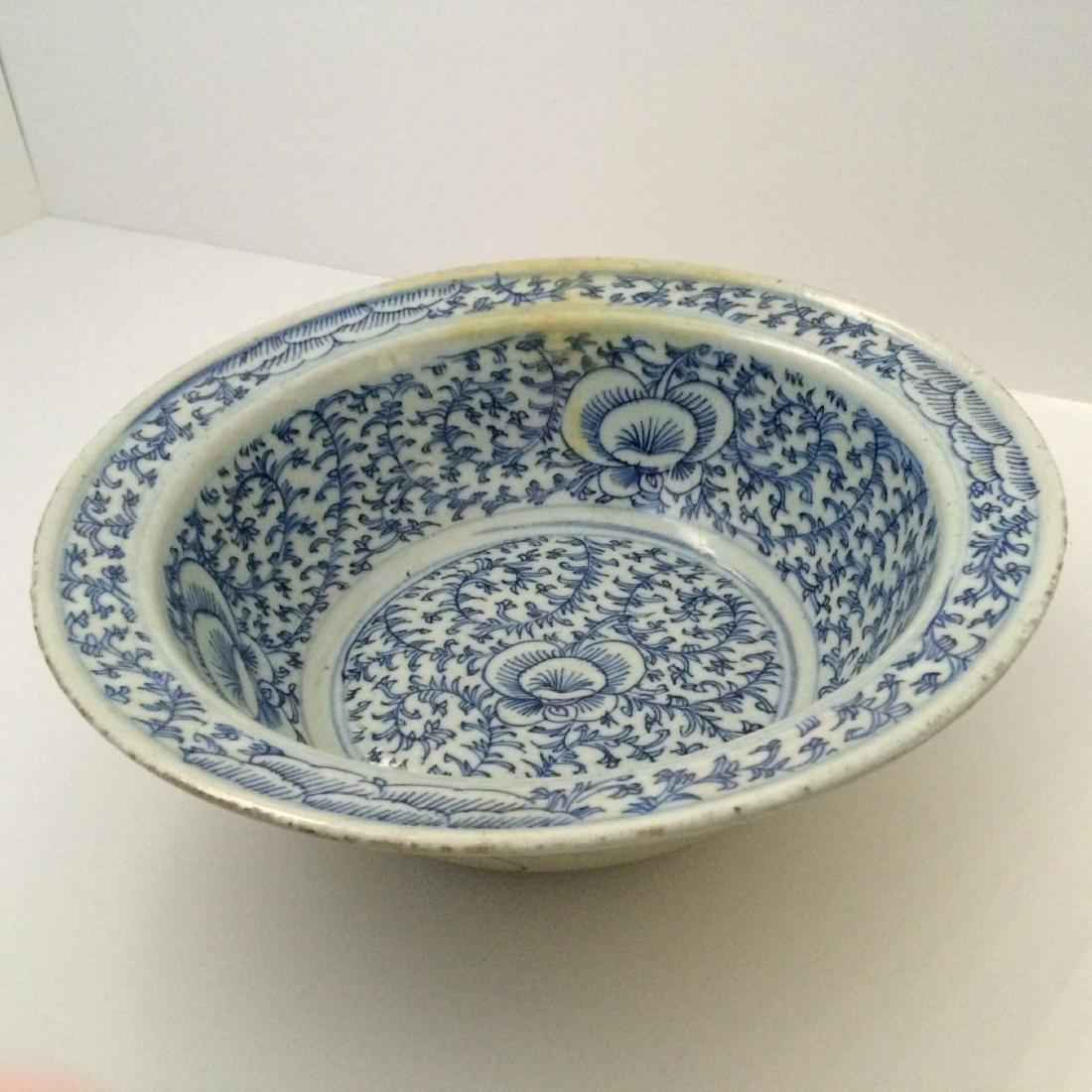 Chinese Chin Dynasty Style Washing White/Blue Bowl