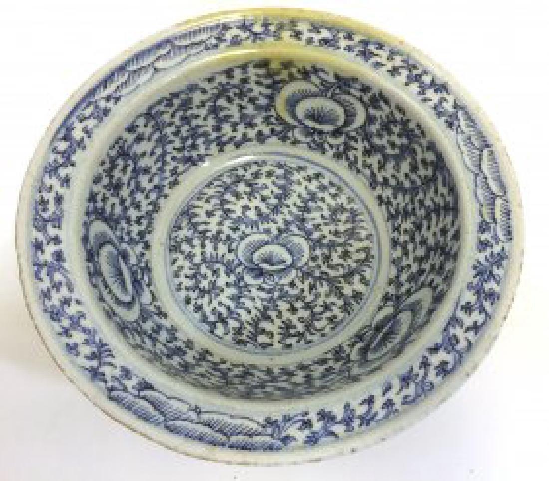 Chinese Chin Dynasty Style Washing White/Blue Bowl - 2