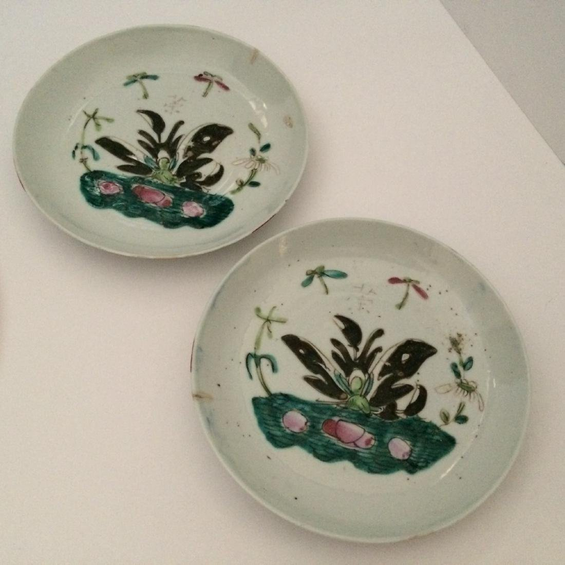 Chinese Chin Dynasty Porcelain Plates Butterfly Design