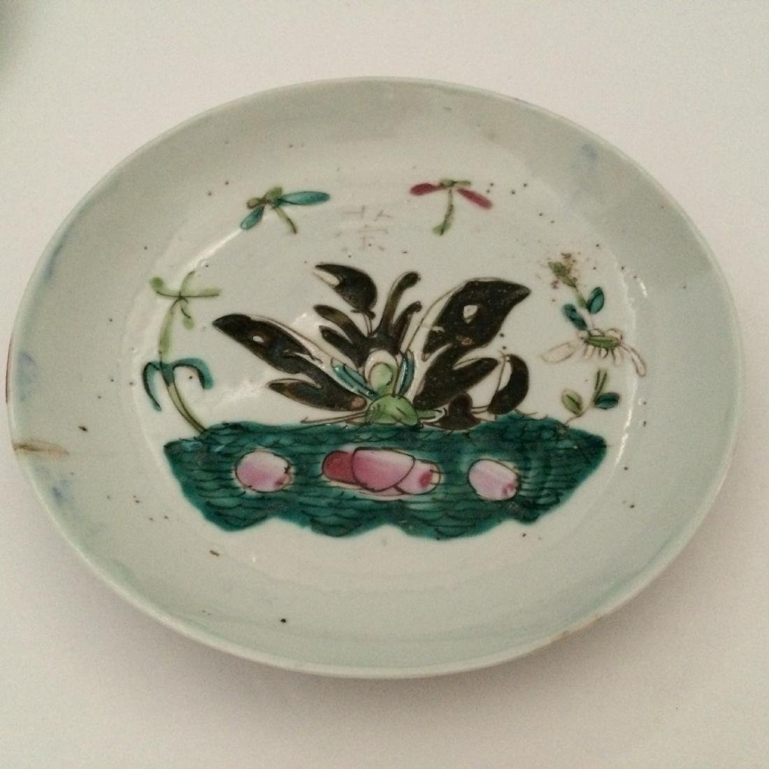 Chinese Chin Dynasty Porcelain Plates Butterfly Design - 3