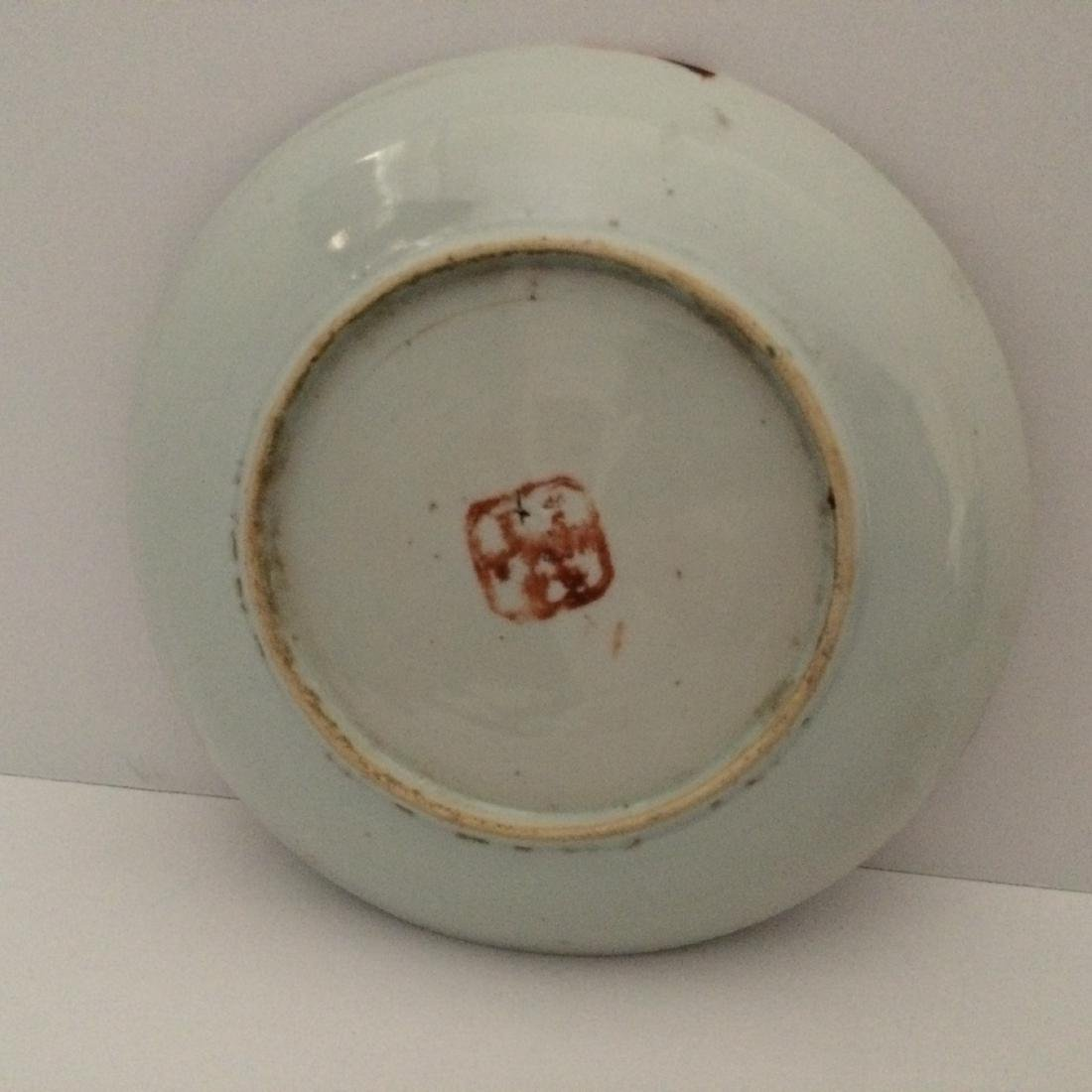 Chinese Chin Dynasty Porcelain Plates Butterfly Design - 4