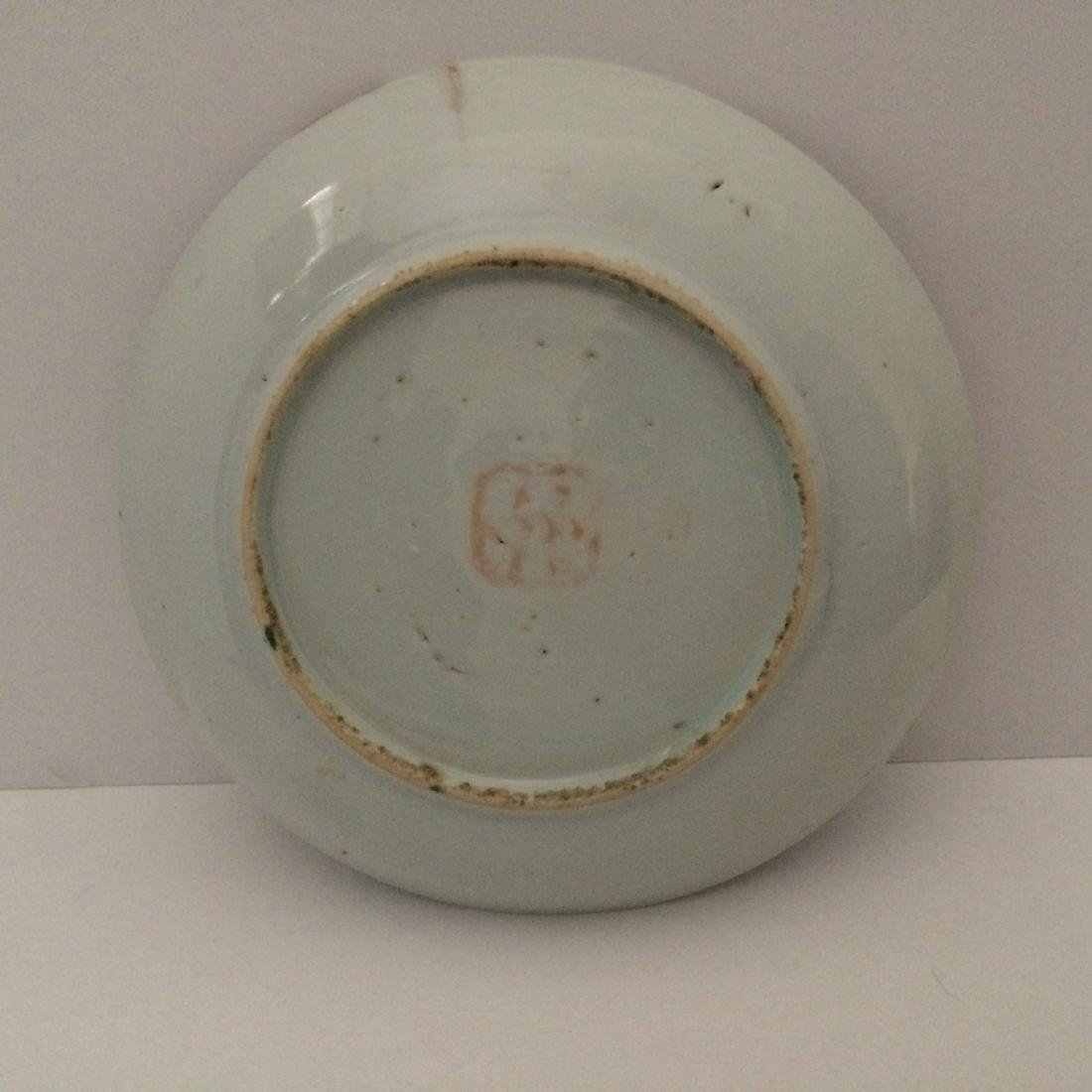 Chinese Chin Dynasty Porcelain Plates Butterfly Design - 5