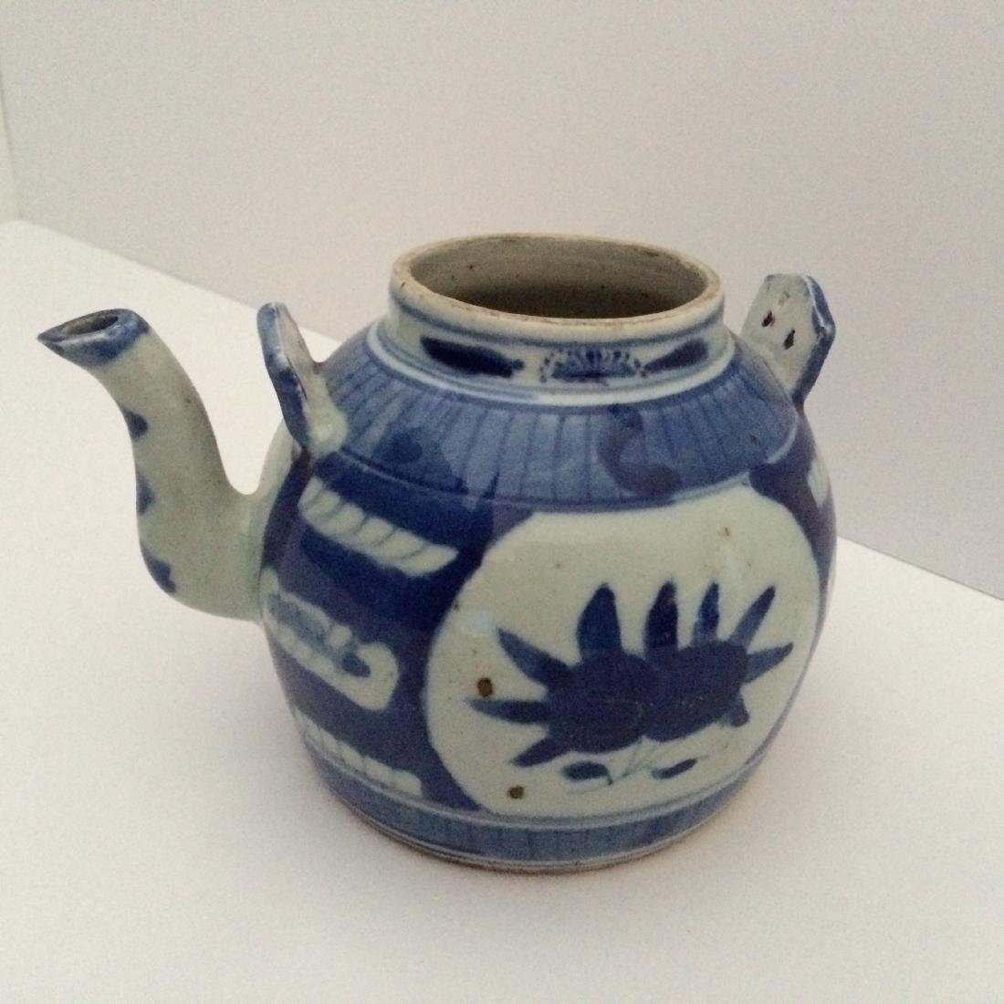 Chinese Chin Dynasty Style Porcelain Pitcher