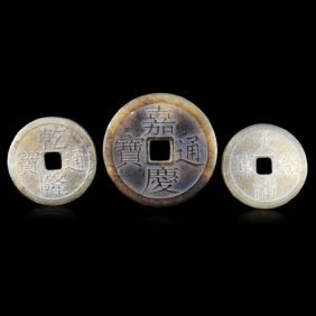 Chinese Old Jade Set of 3 Coins