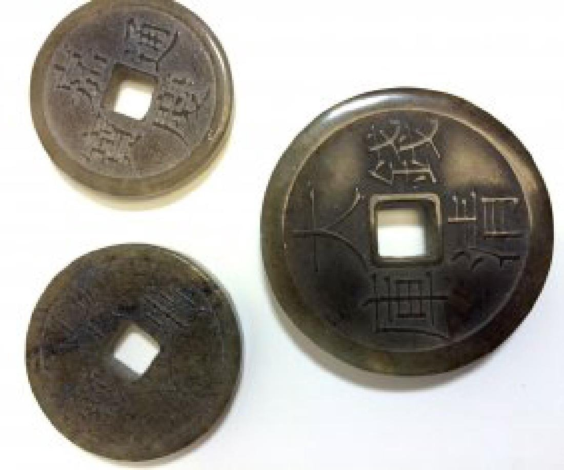 Chinese Old Jade Set of 3 Coins - 2