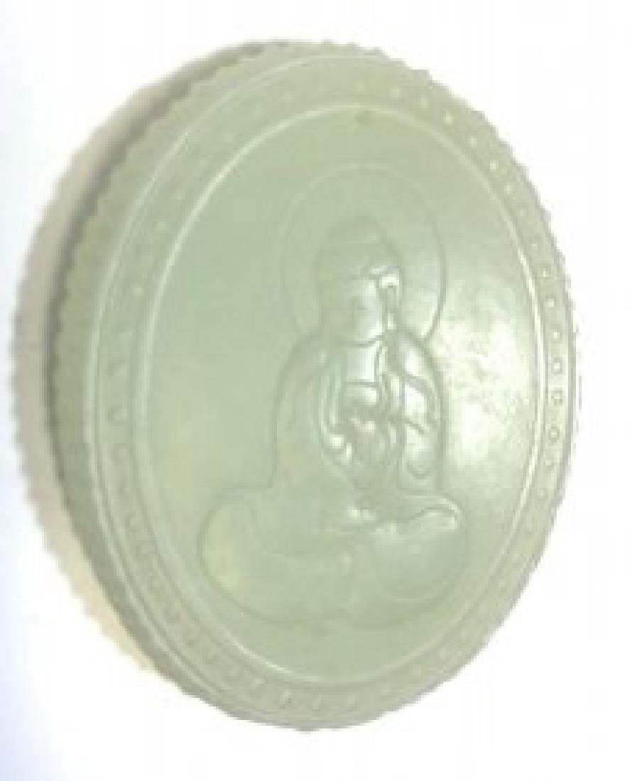 Chinese Light Green Jade Pendant