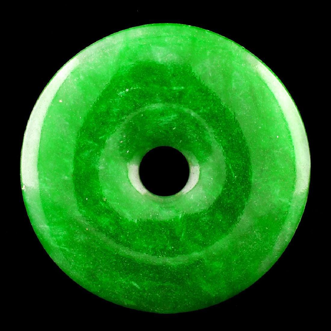 Chinese Dark Green Jade Pendant