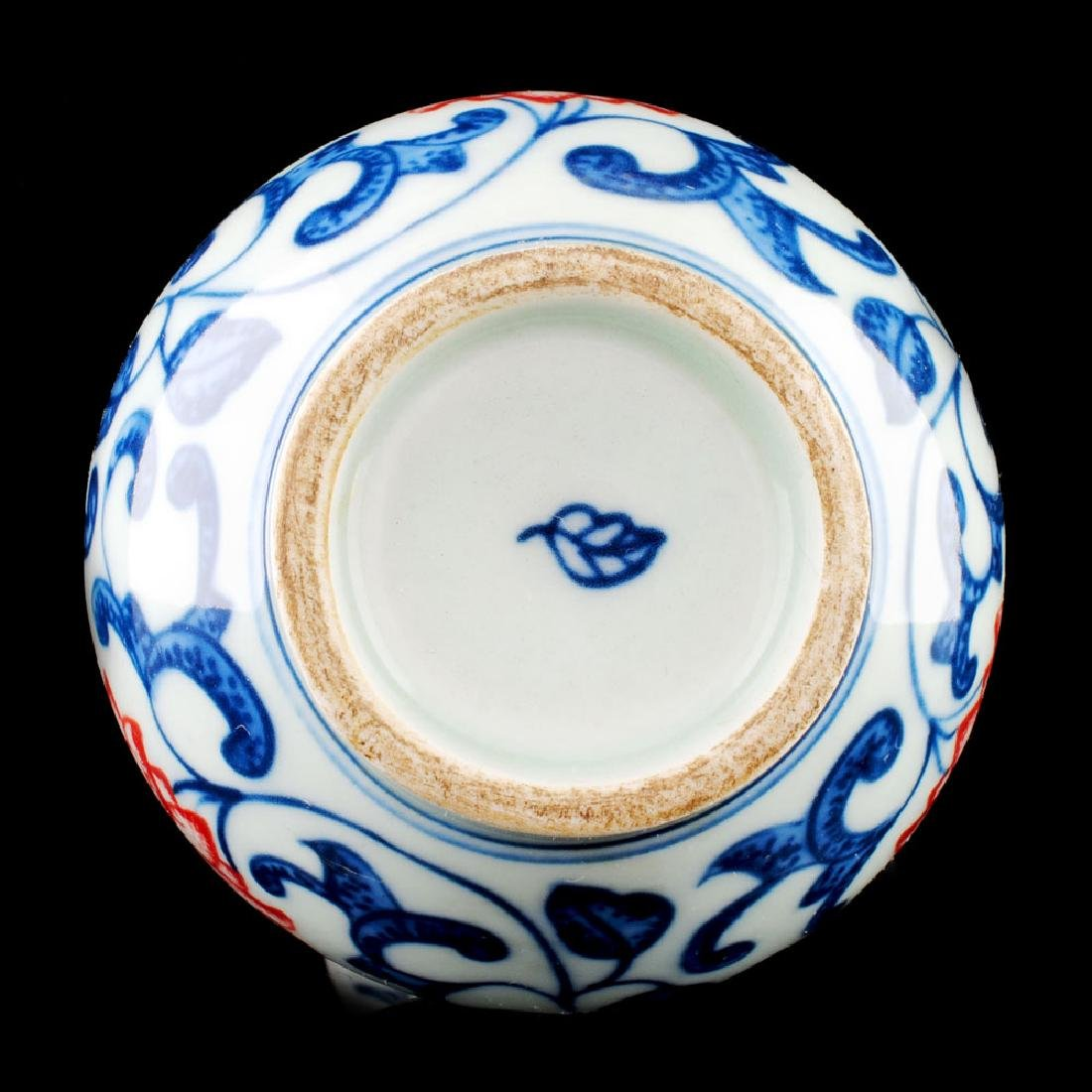 Chinese Chin Dynasty Style White/Blue & Red Vase - 3
