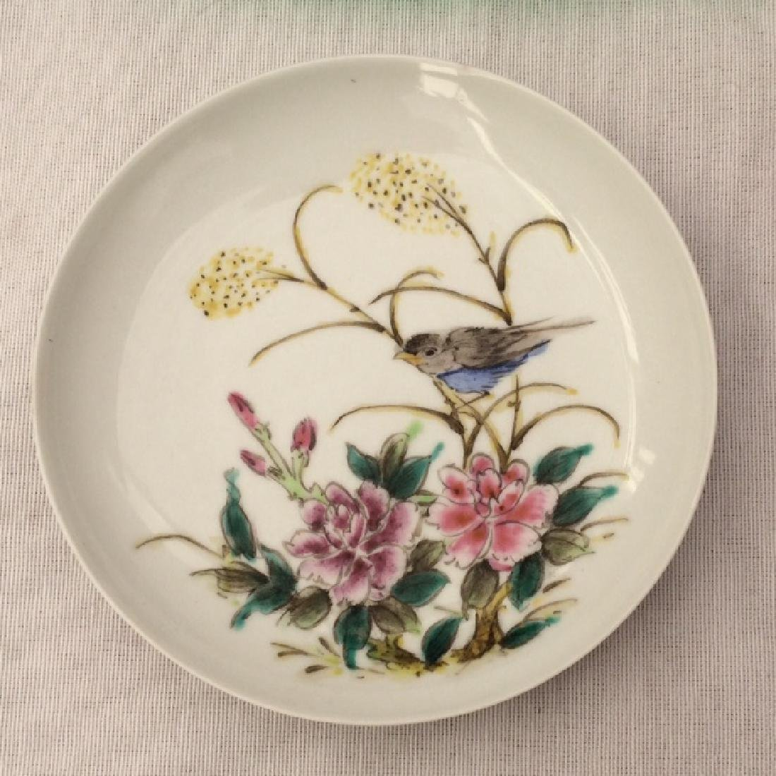 Chinese Qing Dynasty Style Flower & Bird Plate, Leaf