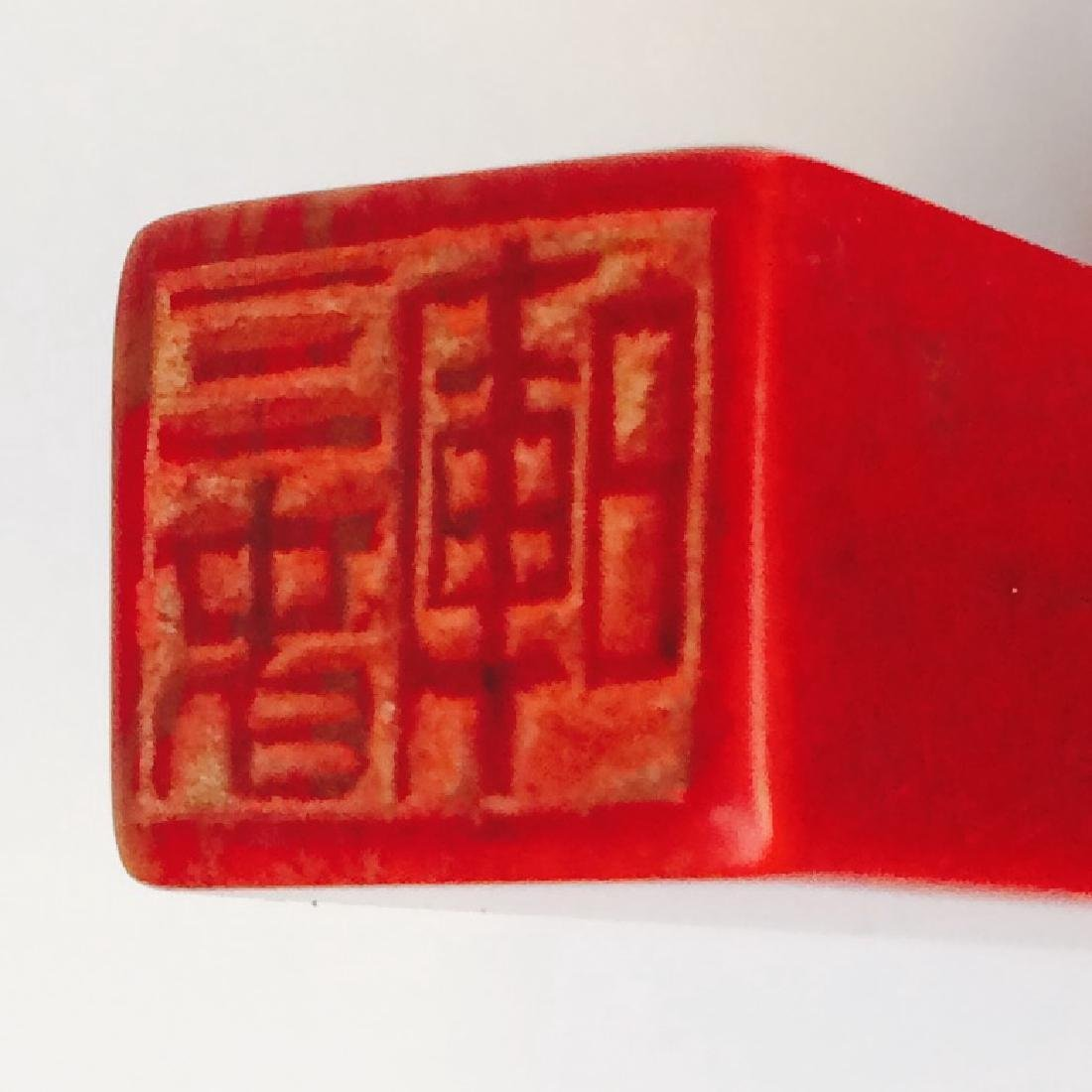 Chinese Chicken Blood Soapstone Seal - 2