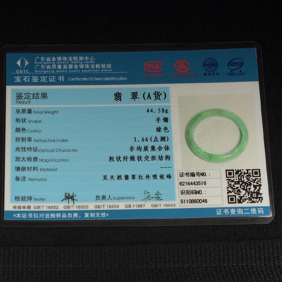 Chinese Certified Natural Jade Bangle w Certificate - 3