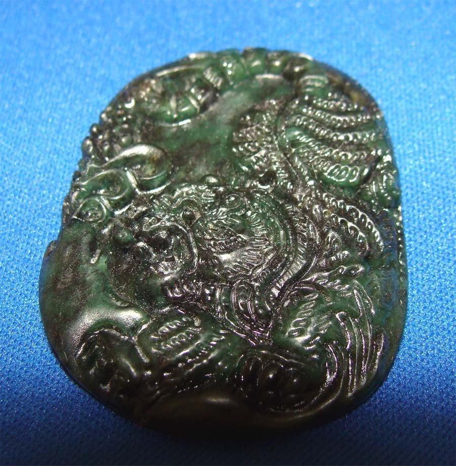 Tibetan Black Jade Stone Carved Tiger Pendant