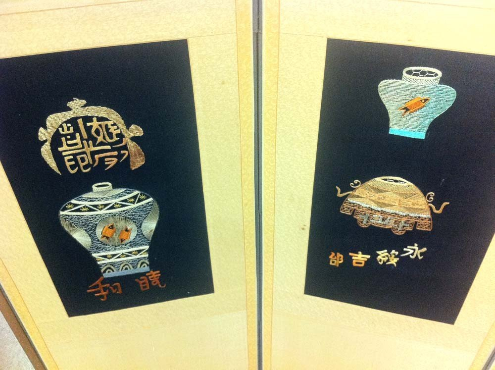 Chinese Four Panel Silk Screen - 3