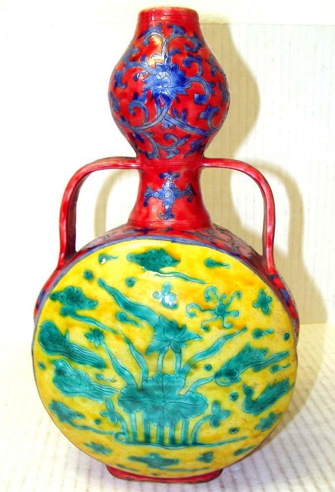 Antique Chinese Porcelain Vase Red & Yellow Enamel