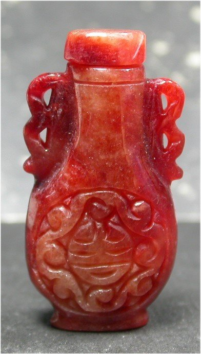 CHINESE Red JADE Coin Ruyi Flower Snuff Bottle