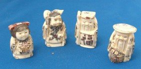 Four Chinese Carved Bone Figures Netsuke NO RESERVE