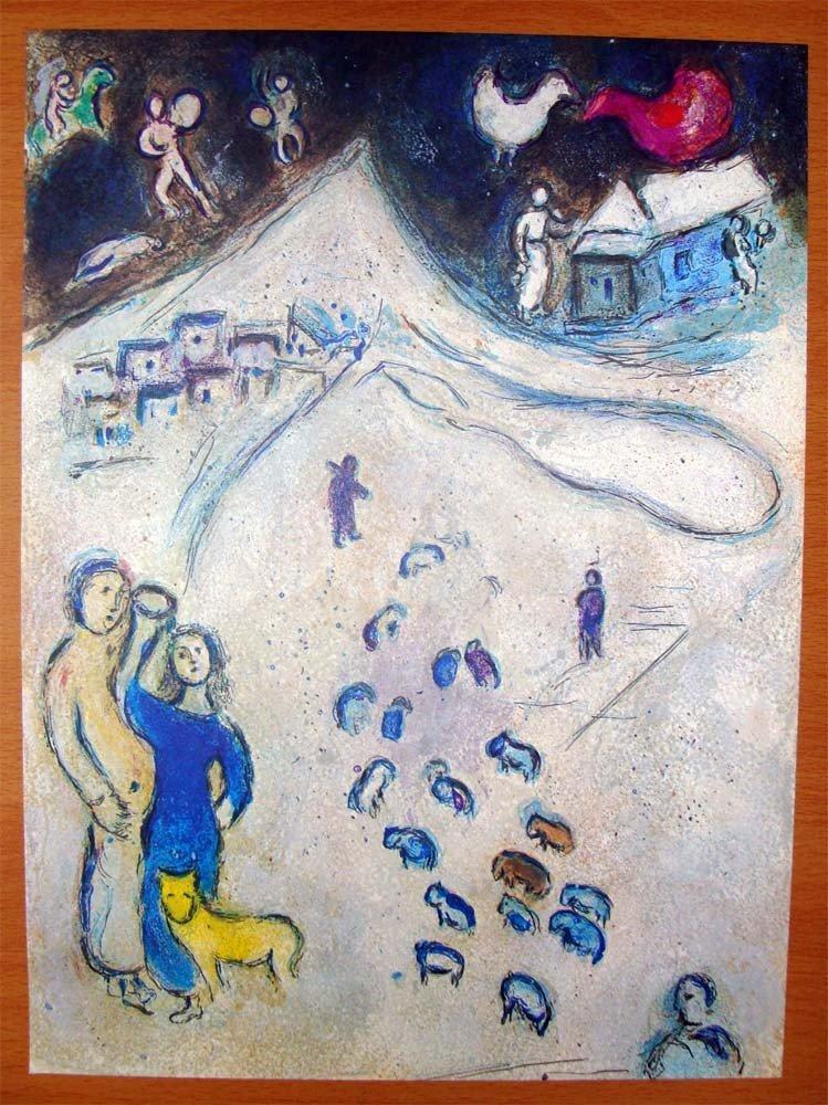 """Chagall Daphne & Chloe Litho Verve edition 1977 9.5X12"""""""