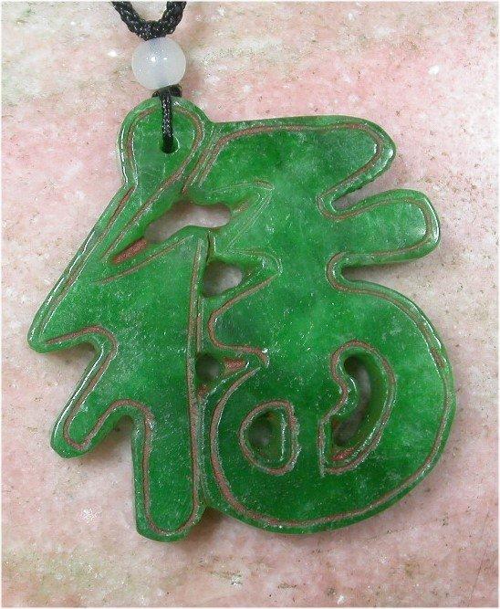 "CHINESE Green JADE PENDANT  ""Fu""  Amulet"