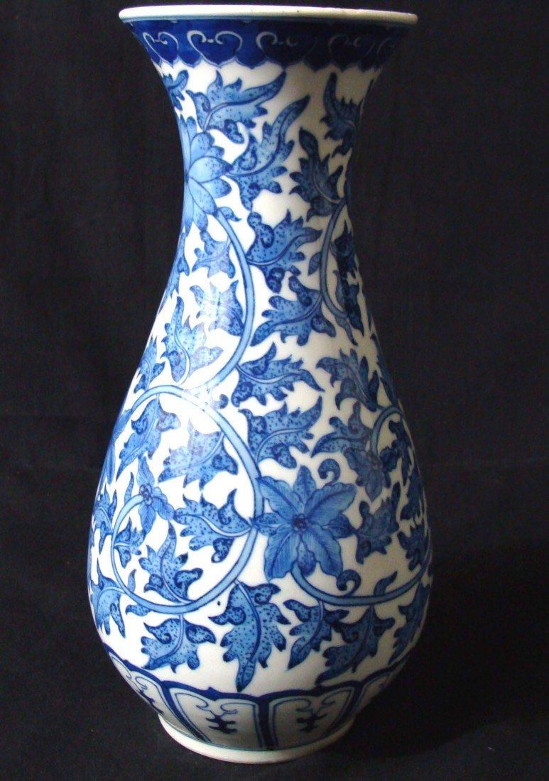 Antique Chinese Porcelain Blue & White Vase Floral Prin