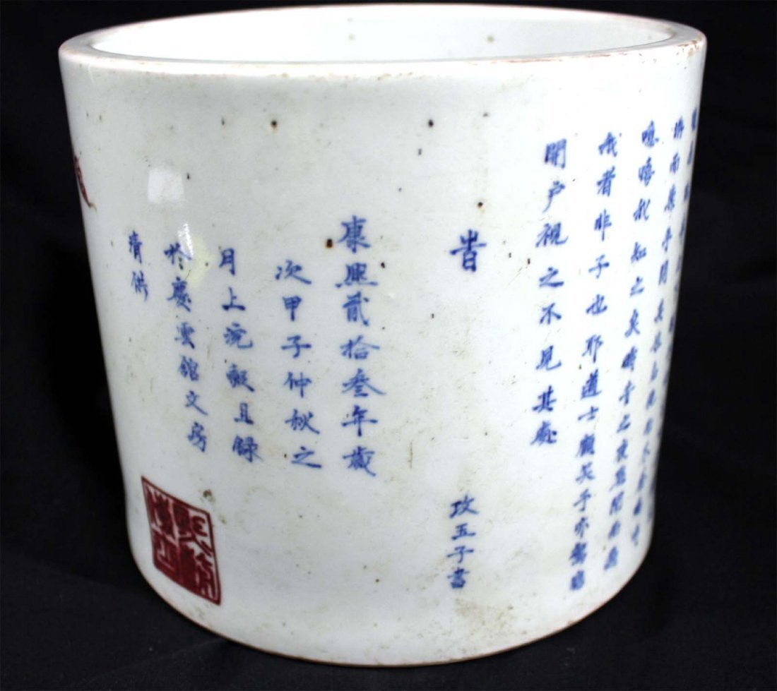 Antique Chinese Porcelain Brushpot with Many Characters