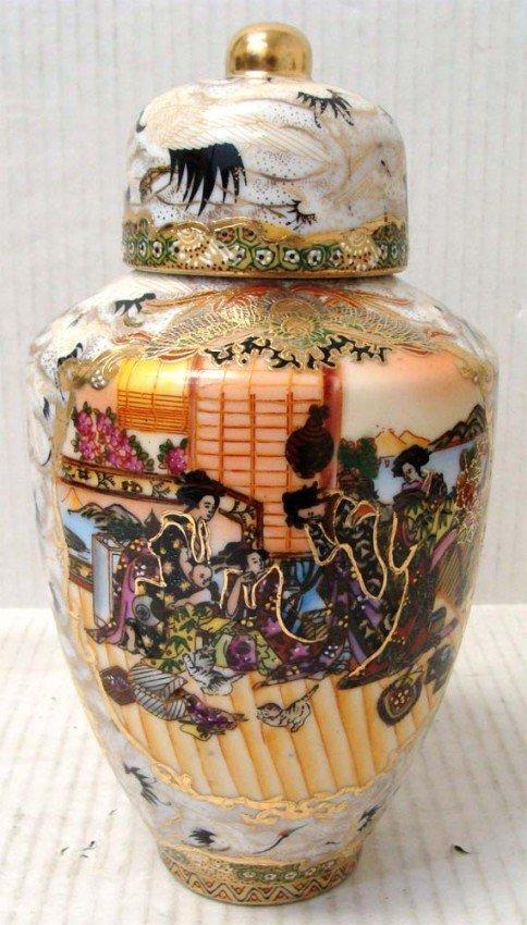Chinese Porcelain Ginger Jar Enameled in Gold