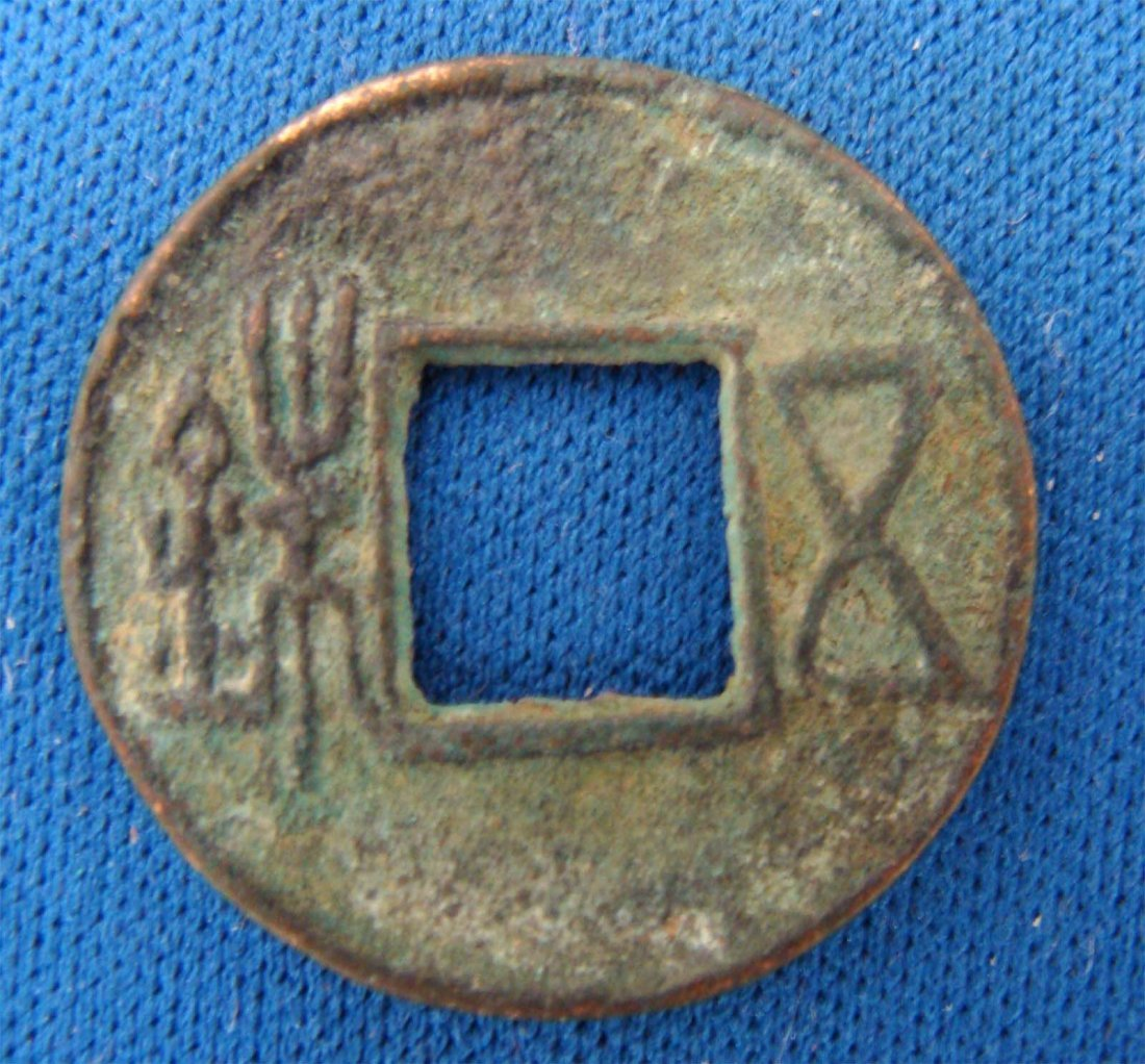 Chinese Han Dynasty Period Wu Zhu Bronze Coin