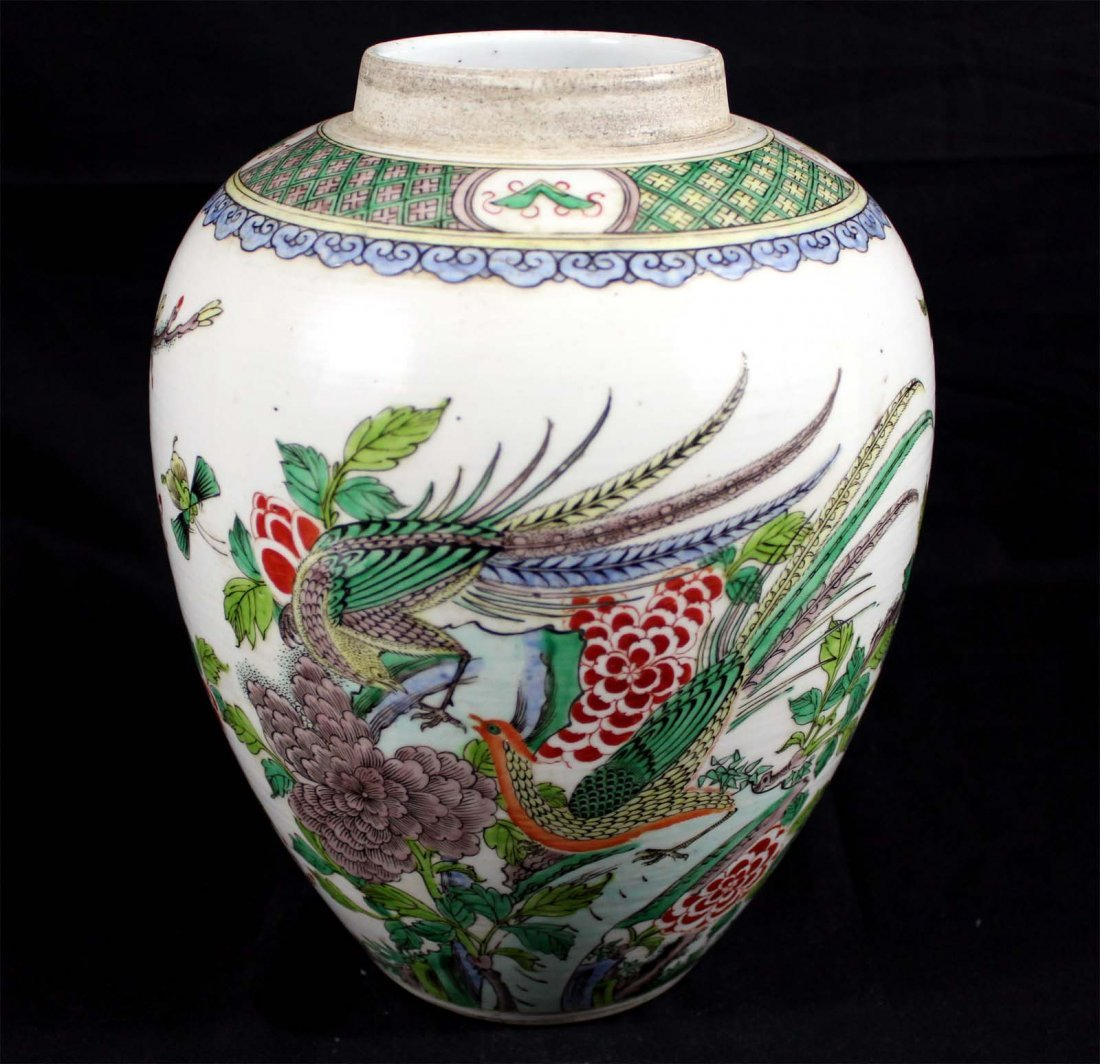 Antique Chinese Porcelain Floral Peacocks Vase