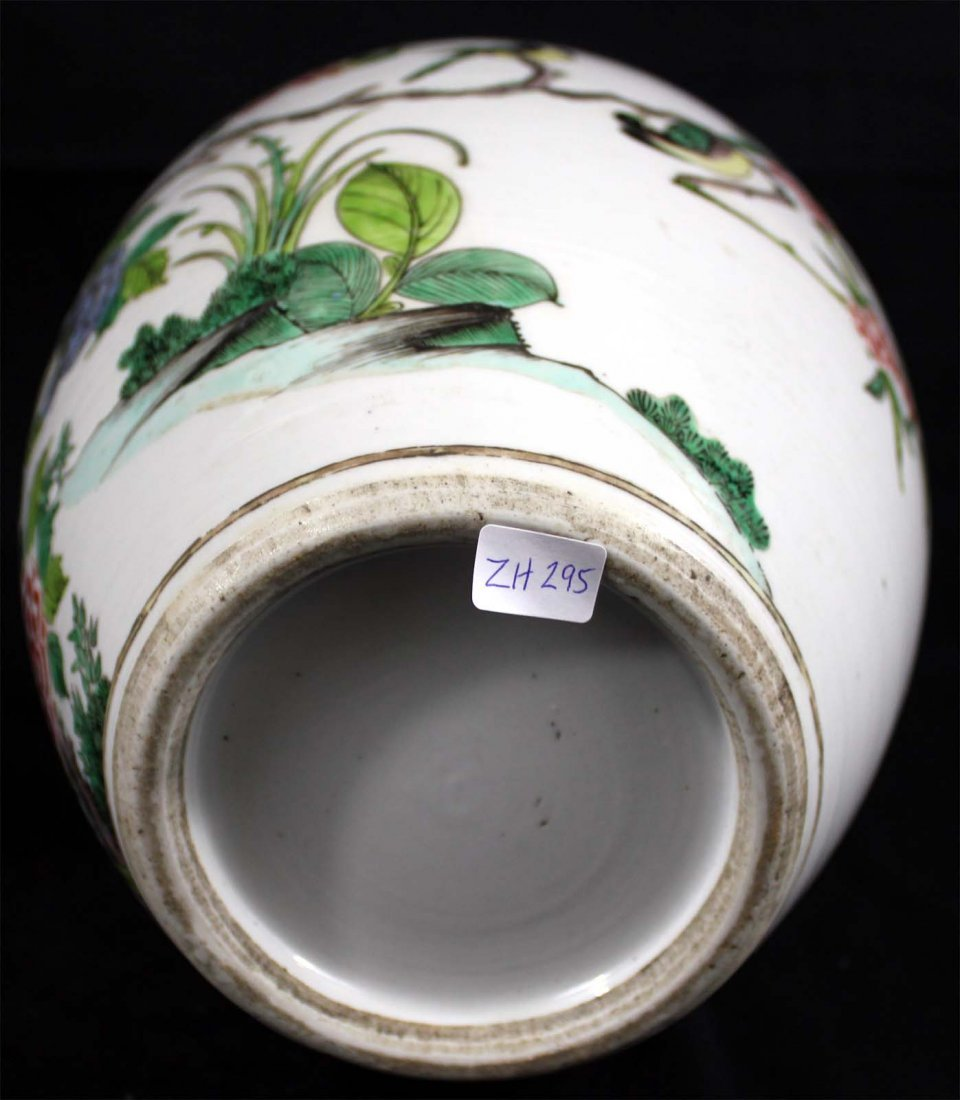 Antique Chinese Porcelain Floral Peacocks Vase - 3