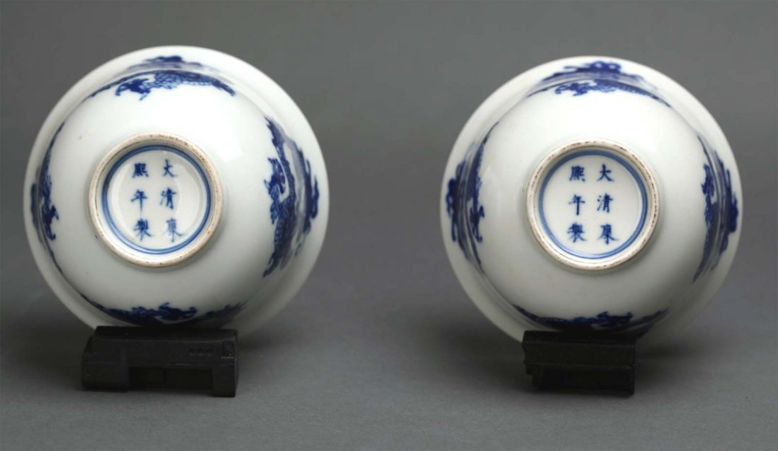 Antique Chinese Porcelain Dragons Cups Pair - 3