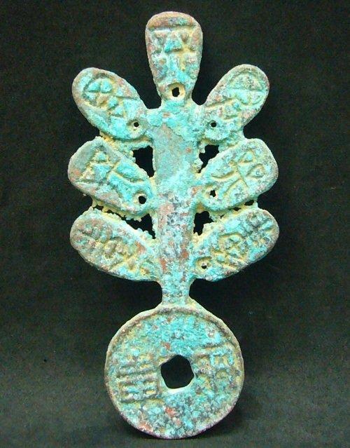 3530: Qin Statue Bronze Tree Exchange Goods