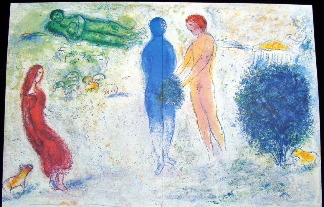 Marc Chagall Double page Lithograph from Verve 1950's