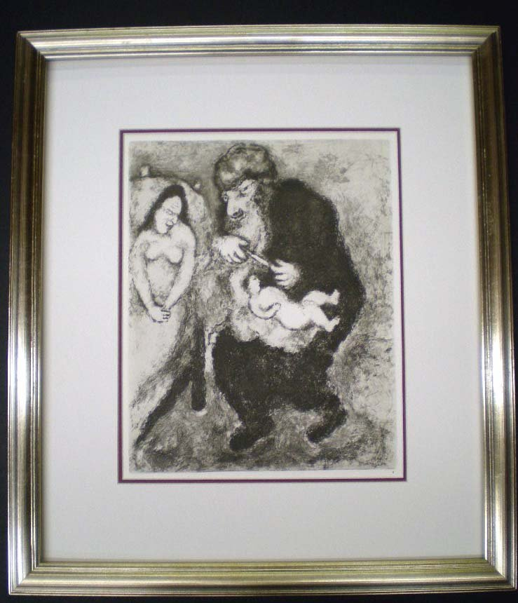 Chagall Circumcision 1956 Abraham God Sarah Bible Verve