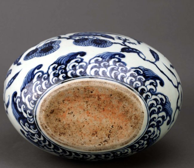 Antique Chinese Porcelain Handled Fruit Moon Flask - 2