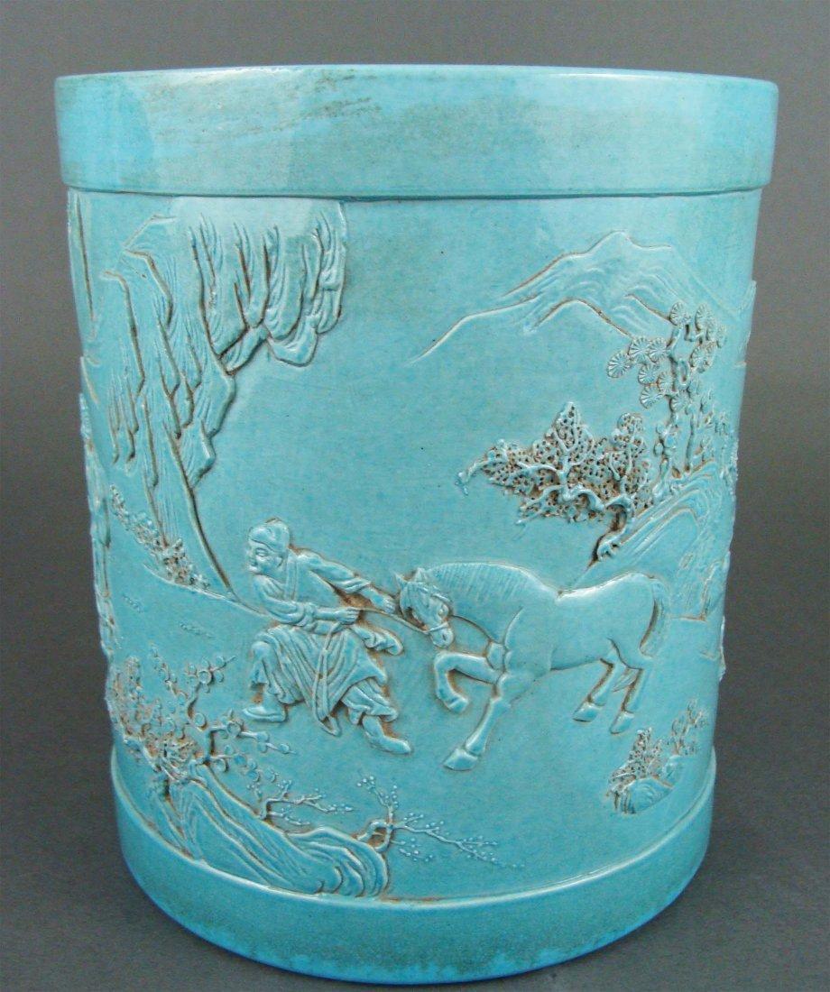 Chinese Porcelain Monochromatic Turquoise Brush Pot