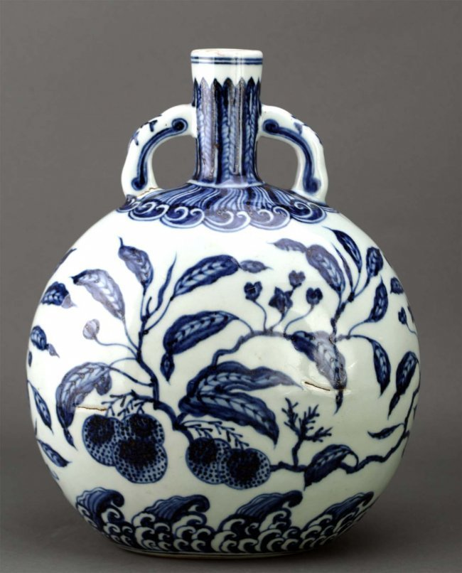 Antique Chinese Porcelain Handled Fruit Moon Flask