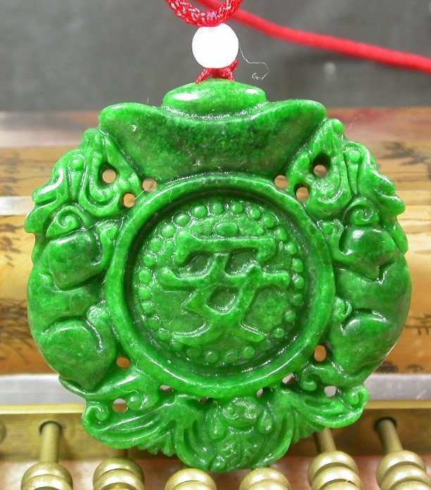 CHINESE Green JADE PENDANT Pair Dragon