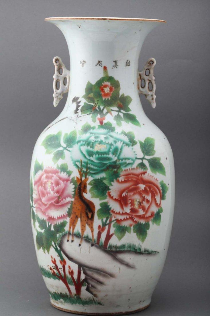 Chinese famille rose antique porcelain vase