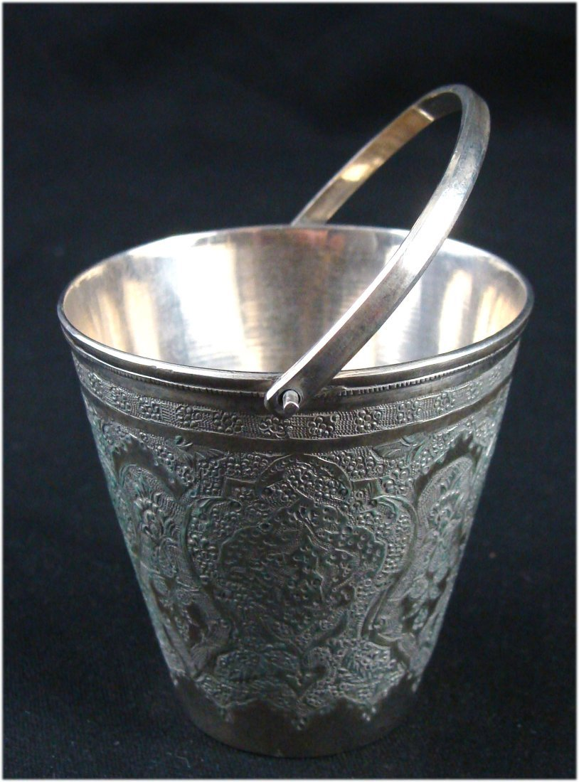 Signed Engraved Persian Silver Basket w Handle