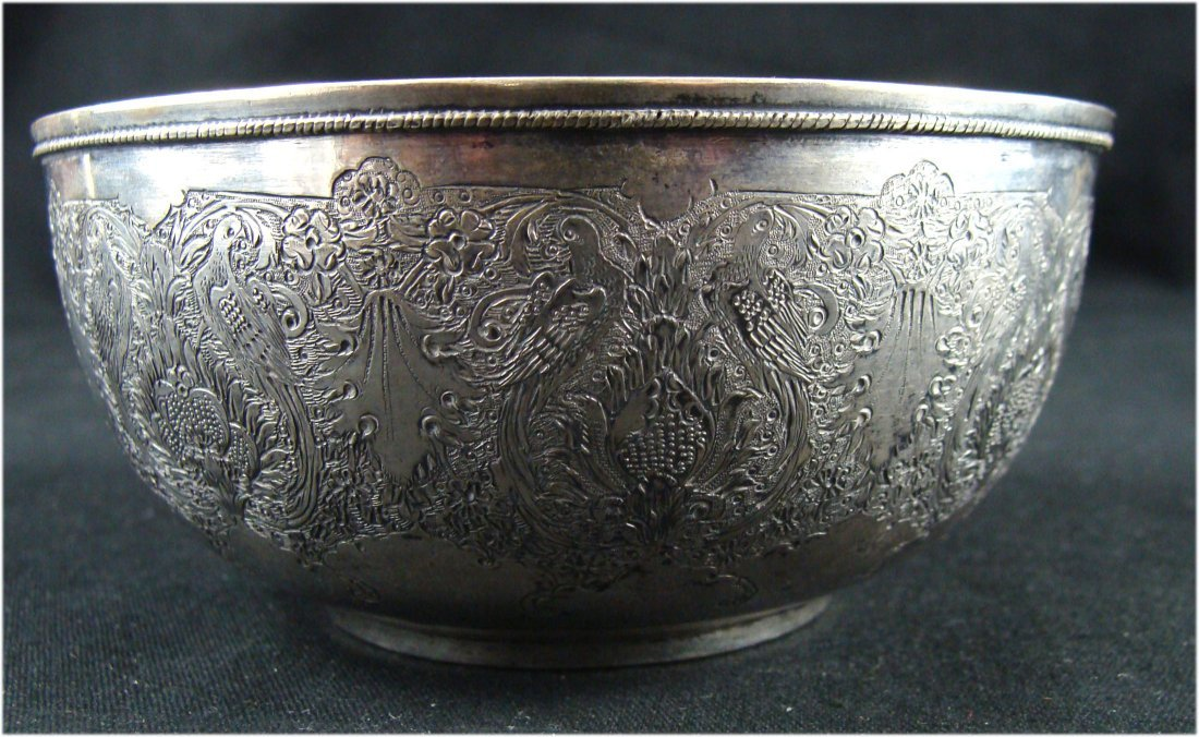 Signed Persian Silver Bowl