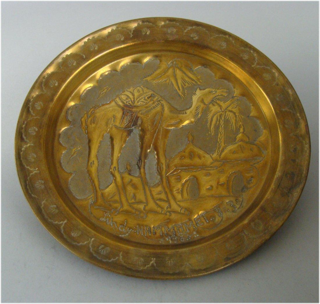 Decorative Round Copper plate